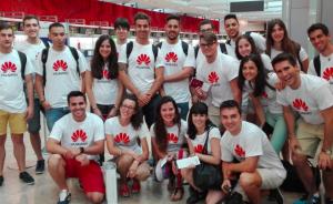 Huawei Becas Jóvenes TIC
