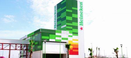 Heineken fábrica edificio sede oficinas